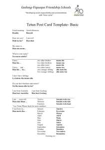 Screenshot, first page, Tetun Post Card Template
